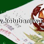 FIFA 19 Squad Transfer Update 04 January 2021