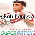 PES 2021 EGY Super Patch 7.0 AIO
