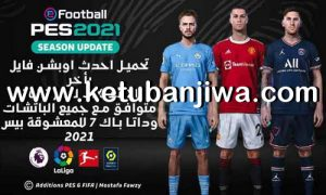 PES 2021 Final Option File Summer Transfers For All Patch PC + PS4 + PS5 Ketuban Jiwa